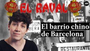 el raval el barrio chino de barcelona 1